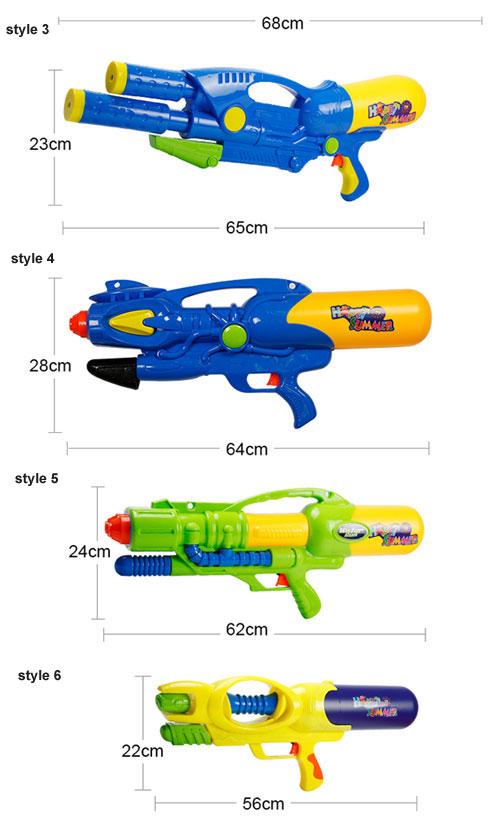 water-gun-3-6