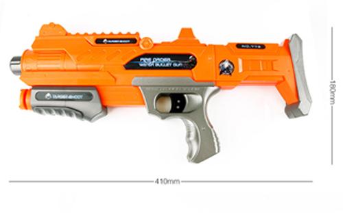 orange gun
